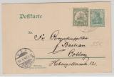 Kamerun / DR, 1904, 5 RPfg. DR- GS, + 5 Rpfg. als Zusatz, auf GS- Karte via DSP- Hamburg- Westafrika nach Coblenz