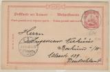 Kamerun, 1908, 10 Rpfg.- Antwort- GS (Mi.- Nr.: P11) gelaufen von GARUA nach Bochum, nur nach D.- gelaufen