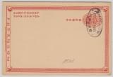 China, 1901, 1 Ct.- Antwort- GS, gefälligkeitsgestempelt, Kiaochow (Chin. Stempel, Oval), ungelaufen