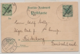 DOA, 1898, Antwort- GS P7 + Mi.- Nr.: 7 als Zusatz, mit Dt. Seepost (b)+ Zanzibar Stempel gelaufen nach Bückeburg