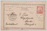 DOA, 1906, Mi.- Nr.: 24, als Ef auf Bildpostkarte, via Dt. Seepost nach Spandau