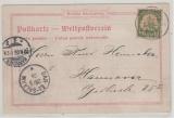 DOA, 1905, Mi.- Nr.: 12, als EF auf Bildpostkarte (Gruß ... ..Elefanten) von Pangani nach Dresden, seltene Postkarte!