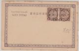 China, 1901, 2x 1/2 Cent Coiling Dragon, auf Postkarte, nicht gelaufen!