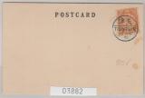 China, 1901, 1 Cent Coiling Dragon, auf Postkarte, nicht gelaufen! Aber mit Stempel Tientsin in blau!!!