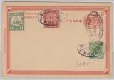 China, 1901, 1 Ct.- GS + Zusatzfrankatur, gefälligkeitsgestempelt, Kiaochow (Chin. Stempel, Oval), ungelaufen