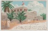 DOA / DR, ca. 1900, Postkarte aus der Serie Deutsche Schutzgebiete, Gruß aus Kilwa gelaufen, aber Marken entfernt