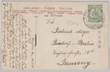 Kiautschou, 1910, Mi.- Nr.: 29, als EF auf japanischer Bildpostkarte (Buddhastatue) von Tsingtau nach Rixdorf (Berlin)