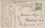 Kiautschou, 1910, Mi.- Nr.: 29, als EF auf japanischer Bildpostkarte (Bergansicht) von Tsingtau nach Rixdorf (Berlin)