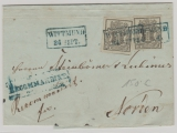 Hannover, Mi.- Nr.: 2 (2x) als MeF auf Einschreiben- Fernbrief von Wittmund nach Norden (besserer Stempel!)