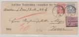 Pfennig, 1885, Mi.- Nr.: 41 + 42 als MiF auf Nachnahme- Fernbrief von Aurich nach Jever