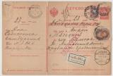 Russland, 1908, 25 Kopeken Zahlkarte (?) + 1,15 Rubel Zusatzfrankatur, von ? nach ?, nettes Zeitdokument!