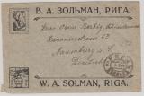 Russland / Lettland (Riga), 1914, 1 Kop. (2x), 2 Kop. + 3 Kop. (2x) rs. auf Auslandsbrief von Riga nach Naumburg