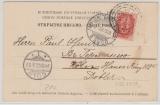 Russland, 1903, 4 Kopeken- Marke als EF auf Auslands- Postkarte von St. Petersburg nach Köln