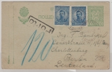 Bulgarien, 1921, 10 Stotinki- GS + 25 Stotinki (2x) als Zusatzfrankatur, als Auslands- Postkarte von ... nach Berlin