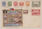 Burma, 1949, Überdruck- Unabhängigkeitsausgabe von 3 PS- 8 As auf FDC, ungelaufen, dekorativ