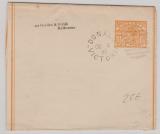 Australien, Victoria, 1896, 1/2 Penny- Streifband- GS, gelaufen von Donald nach Melbourne, (schöner Duplex Stempel!)