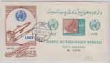 Afghanistan, 1963, Block zum internationalem Jahr der Meterologie, 1963, auf FDC, nicht gelaufen