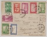Algerien, 1938, 2,16 Fr. als MiF (vs. + rs.) auf Auslandsbrief von Alger nach Ruppichteroth (D.)