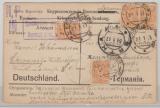 Russland, 1917, 1 Kopeke (4x) auf Kriegsgefangenen- Postkarte von Nagorskoe nach Chemnitz, sehr selten!!!