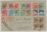 Algerien, 1929, interessante 300 Ct. MiF auf Auslands- Einschreiben von Alger nach Leipzig