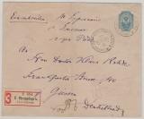 Russland, 1900, 20 Kopeken- GS- Umschlag (gr. Format), als Auslands- Einschreiben von St. Petersburg nach Giessen (D.)