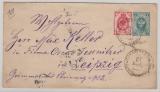 Russland, 1897, 7 Kopeken- GS- Umschlag + 3 Kop. Zusatzfr., als Auslandsbrief von ... nach Leipzig (D.)