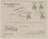 Bulgarien, 1931, 3 Leva (4x) als MeF auf Auslands- Einschreiben von Sofia nach Berlin