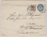 Dänemark, 1925, 20 Öre- GS- Umschlag + 20 Öre Zusatzfrankatur auf Auslandsbrief von Christiansfeld nach Berlin