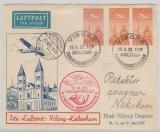 Dänemark, 1939, 35 Öre MiF auf Luftpost- Erstflugbrief von Viborg nach Kopenhagen