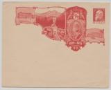 Bayern, 1911, 10 Pfg. Luitpold- Privat- GS- Umschlag, zum 90. Geburtstag und 25. Regierungsjubiläum, ungebraucht