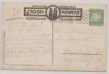 Bayern, 1908, 5 Pfg.- Privat- GS- Postkarte, zur Ausstellung in München 1908, gelaufen von München nach Straßburg
