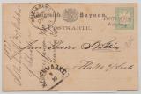 Bayern, 1877 (?), 5 Pfg.- GS- Karte, gelaufen von Postablage Wiersbach (!!!) nach Halle