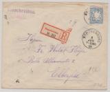 Bayern, 1896, 20 Pfg.- GS- Umschlag, + 20 Pfg. Zusatzfrankatur (rs.), als MiF auf R.- Fernbrief von Nymphenburg nach Elberfeld