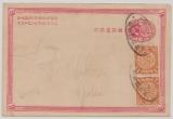 China, 1901, 1 Ct- GS + 2x 1 Ct.- Zusatzfrankatur, als Auslandspostkarte von Peking nach Apolda