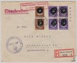 D. Dt. Dienstpost Ukraine, 1942, Mi.- Nr.: 5 (4x, dabei SR mit Bogennr.) u.a., auf Einschreiben von Minsk nach Düsseldorf