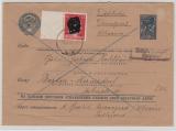 D. Dt. Dienstpost Ukraine, 1942, Russ. 30 Kop. GS- Umschlag, + Mi.- Nr.: 8 als Zusatzfr., von Kirowograd nach Berlin