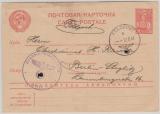 Dt. Feldpost, auf UDSSR- 20 Kopeken- GS als Feldpost- Formblatt verwendet, nach Berlin, vom 12.9.41