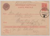 Dt. Feldpost, auf UDSSR- 20 Kopeken- GS als Feldpost- Formblatt verwendet, nach Naumburg, vom 13.9.41
