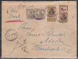 Germania, 1917, Mi.- Nr.: 88IIb WUR, 89IIxWOR + 98 (2x) als MiF auf FErn-Wertbrief von Kieritsch nach München, Bef. Kroschel, VPEX