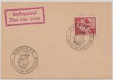 DDR, 1950, Mi.- Nr.: 250, auf FDC- Karte, nicht gelaufen