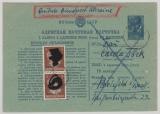 Durch Deutsche Dienstpost Ukraine, 1942, Russische GS als Fomblatt verwendet, + 2x 3 Pfg. AH Ostland nach Bielefeld