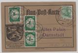 DR, 1912, Flugpostkarte mit Mi.- Nr.: 85I + III (3x) von Darmstadt nach Darmstadt