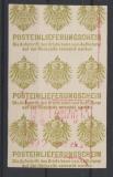DR, 1912 (?), Postautomation, selbstbucher Einschreibenbeleg (Einlieferungsschein) von Leipzig, sehr selten!!!