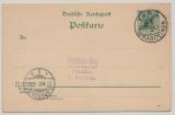 Karolinen, 1901, 5 Pfg.- Antwort- GS, (Mi.- Nr.: P 3), gelaufen von YAP nach Spandau (heute in Berlin),
