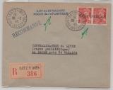 Dt. Bes. Frankreich, Saint Nazaire, 1945, Teilbarfrankatur auf Einschreiben, selten!