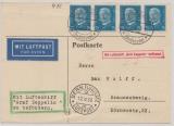 Zeppelin, 1936, Mi.- Nr.: 416 (4x) als MeF auf Postkarte, von München via Friedrichshafen, Bern (CH) nach Braunschweig