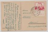 DDR, 1951, Mi.- Nr.: 282 mit anh. DV auf Fernpostkarte von Bernburg nach Kassel