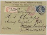 Russland, 1907, 7 Kopeken (2x) als MeF auf Einschreiben von Warschau (?) nach... (?)
