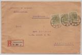 DR, Infla, 1921, Mi.- Nr.: 147 (3x) als MeF auf Einschreiben- Fernbrief von Braunschweig nach Konstanz