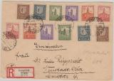 158-61x, in ausgabengleicher MiF auf E.- Fernbrief von Lengefeld nach Neustadt